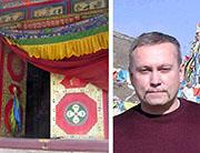 """19 мая - лекция """"Драгоценность Страны снегов – святые Тибета"""""""