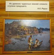 http://sibro.ru/upload/iblock/596/DSC03568.jpg