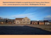 Новые проекты СибРО
