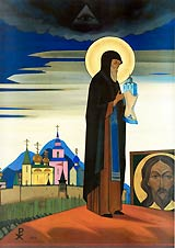 16 (3) мая - день рождения Преподобного Сергия Радонежского
