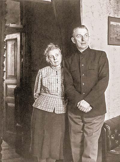 Б.Н. и Н.И. Абрамовы в Венёве